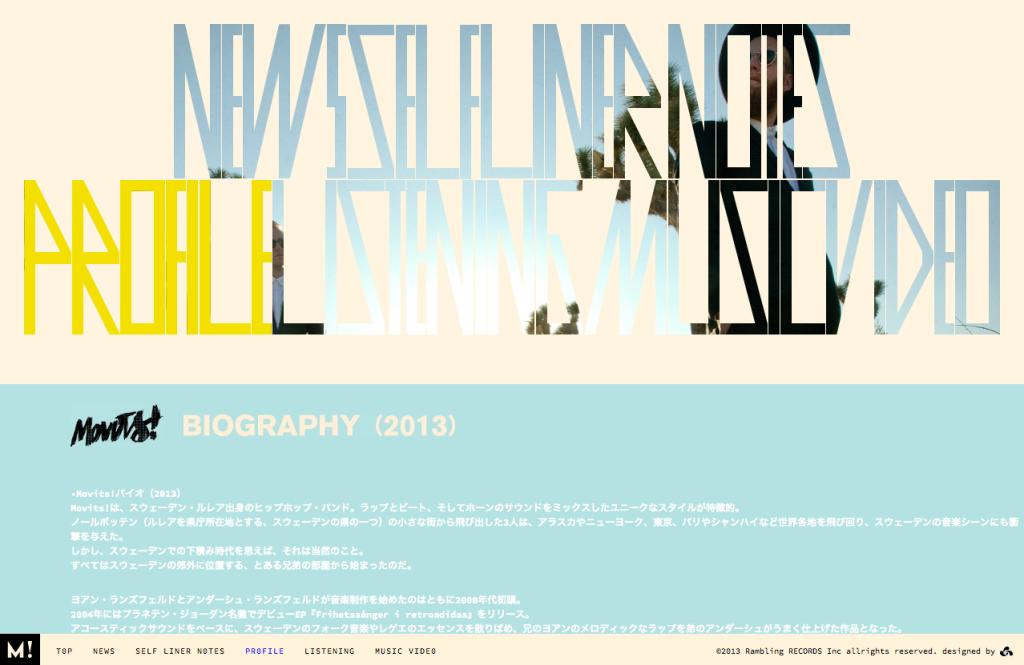 スクリーンショット+2013-07-08+19.30.41