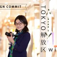 シトウレイ × TOKYO解放区 / movie