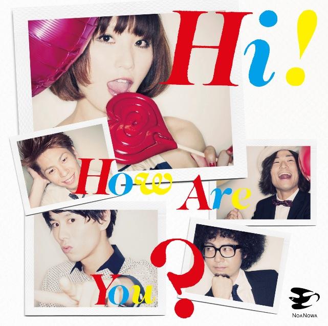 noanowa_Hi
