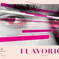 FLAVORICH 2014 AW / advertisement