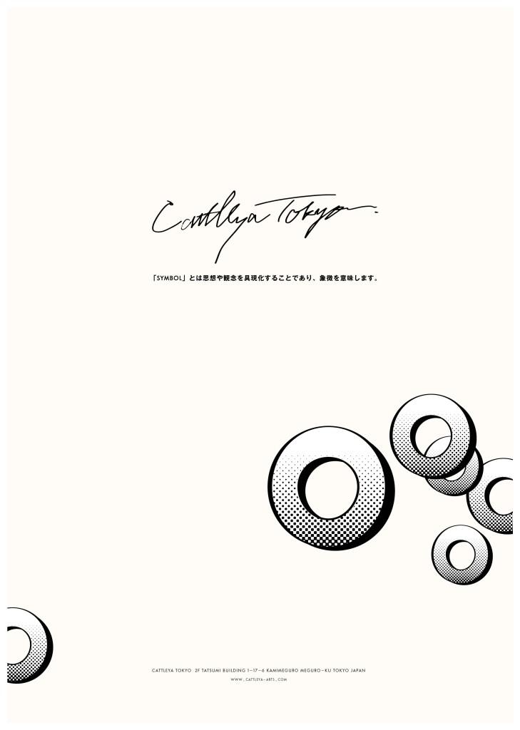 cattleya_portfolio_-02
