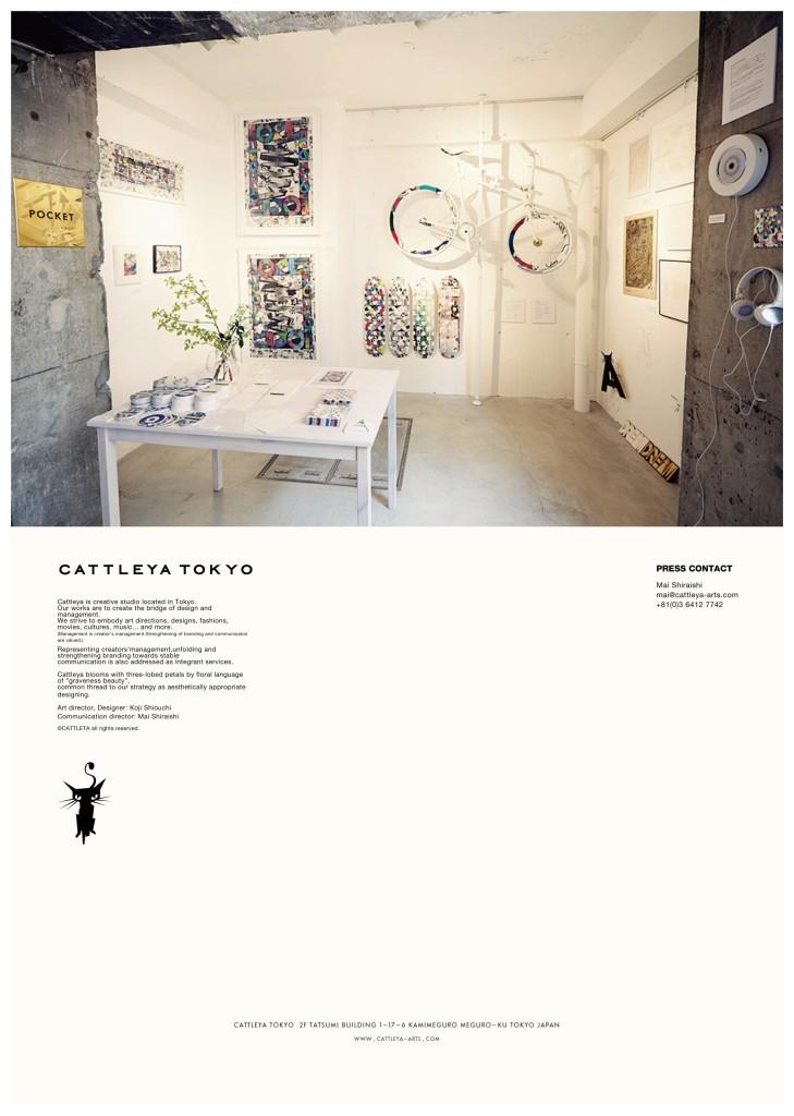 cattleya_portfolio_-03