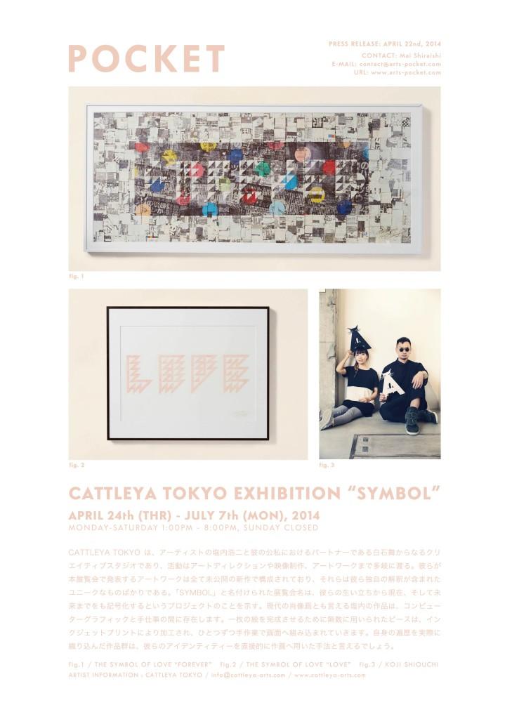 cattleya_portfolio_-19