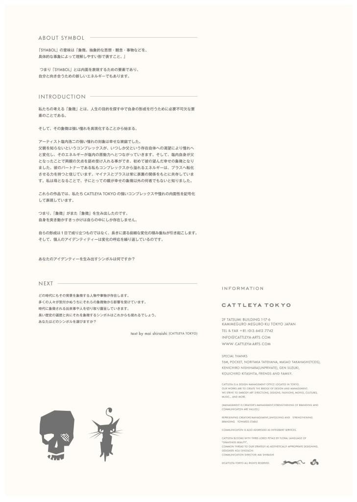 cattleya_portfolio_-20