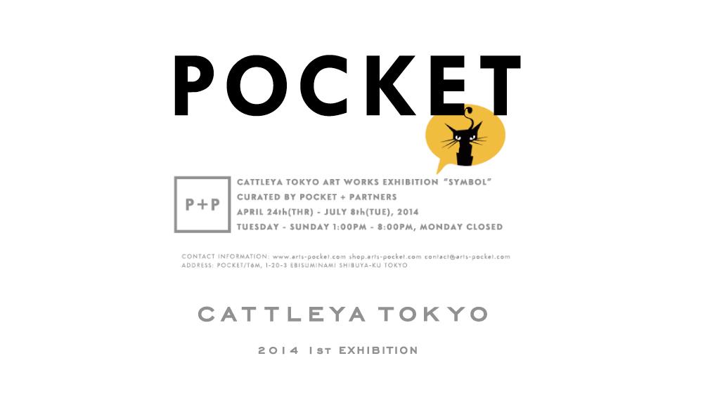 cattleya_portfolio_-25
