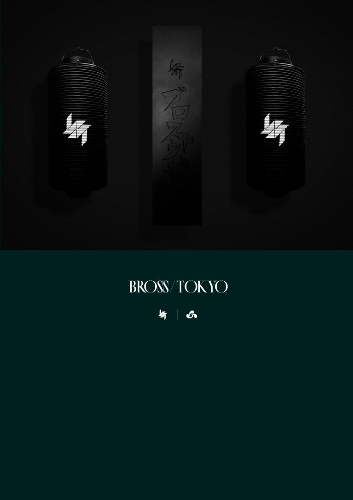 BROSS_black_5