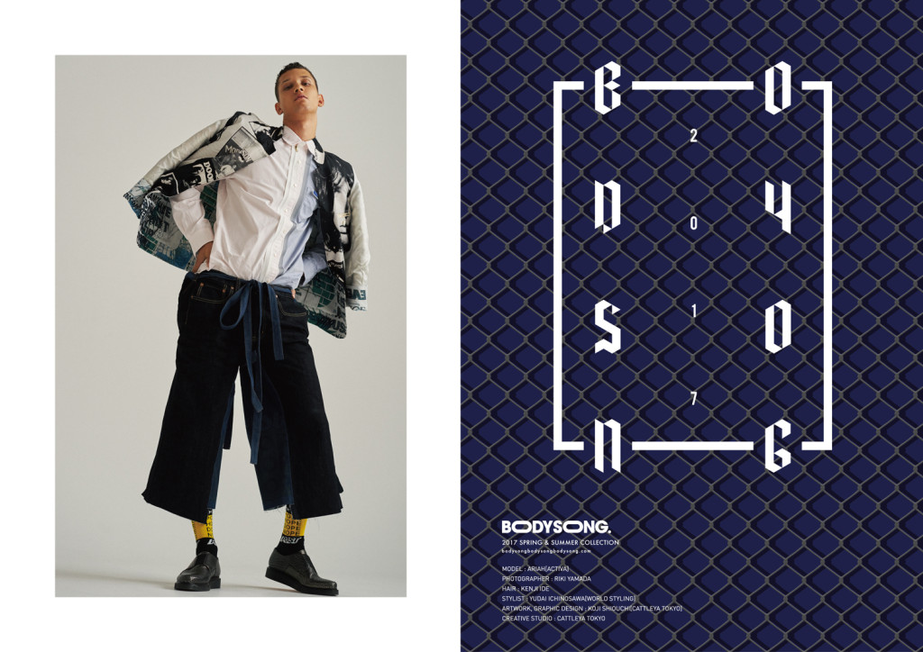 BS_2017SS_12_