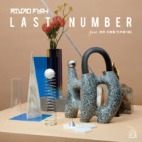 RADIO FISH / LAST NUMBER