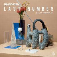 RADIO FISH / LAST NUMBER