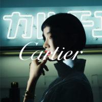 "Cartier ""JUSTE UN CLOU"" | カルチエ"
